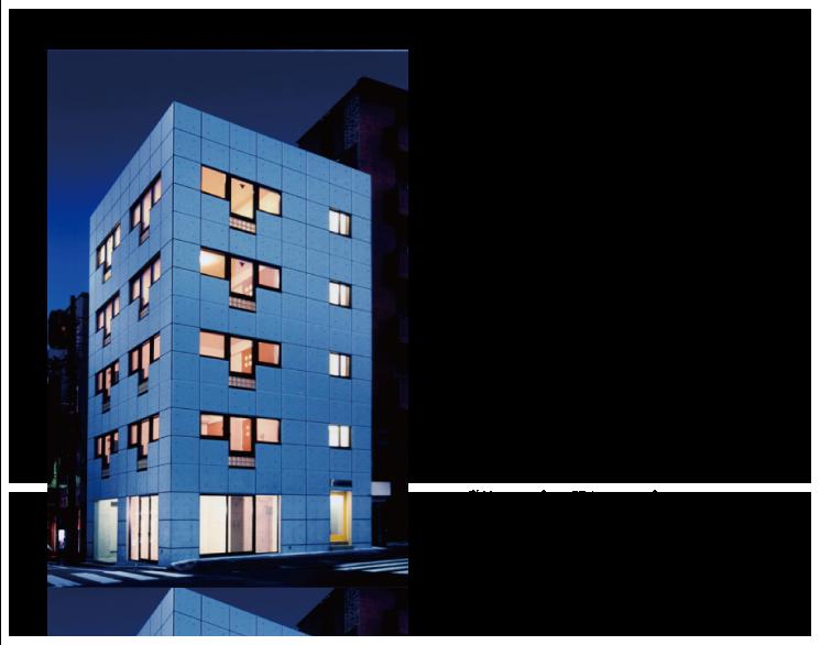 Resonancia, 東京都新宿区西早稲田, 敷地 69.58㎡, 延床 292.96㎡, RC造/地上5階建, 施工 中野建設, 平成16(2004)年2月